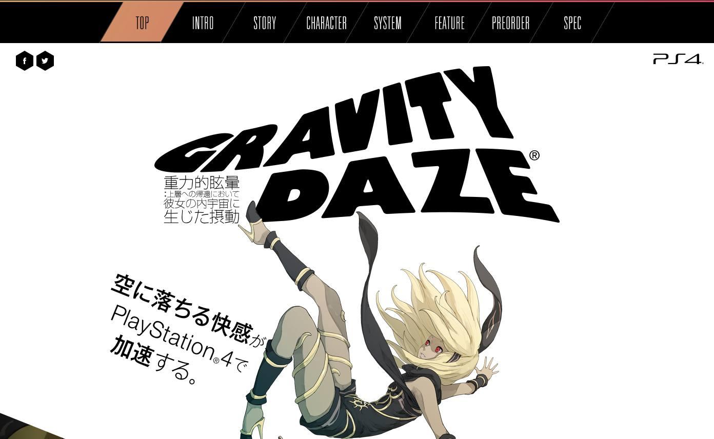 PS4®専用ソフトウェア GRAVITY DAZE  プレイステーション® オフィシャルサイト