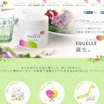 エクエル(エクオール含有食品)公式サイト  大塚製薬