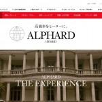 トヨタ アルファード  キャンペーン  高級車をヒーローに。スペシャルサイト  トヨタ自動車WEBサイト
