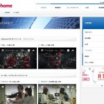 TVCM|企業情報|アットホーム株式会社(1)