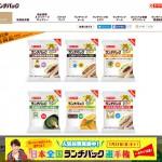 山崎製パン|ランチパックスペシャルサイト