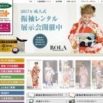成人式振袖レンタル展示会 広島・山口での成人式記念撮影、振袖展示会は「大進創寫舘・スタジオフォトプラス」へ!