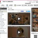 「帰ったら、金爆」篇|テレビCM|企業広告|ダイワハウス