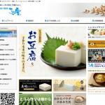 豆腐|おからパウダー|通販|ネットショッピング|豆腐で健康 さとの雪