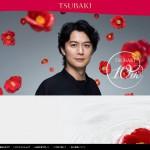 資生堂 TSUBAKI「10周年舞い上がる椿」篇 福山雅治 福吉真璃奈