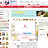 Thumbnail of related posts 081