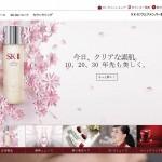スキンケアのSK-II 公式サイト|ピテラでクリアな素肌へ  SK-II(SK2-エスケーツー)