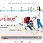 Runfee ef(ランフィエフ)  Happy Travel  ピジョン