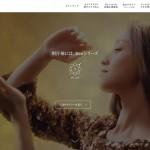 制汗剤デオドラントBan | ライオン株式会社