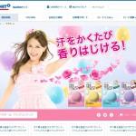 デオボール  ロート製薬- 商品情報サイト