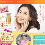 Freshel BB連続売上No.1 フレッシェル スキンケア  カネボウ化粧品