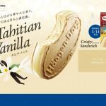 クリスピーサンド タヒチバニラ|商品情報|ハーゲンダッツ