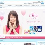 エリス|商品情報|エリエール