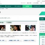 CM情報|三井住友海上