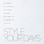 STYLE YOUR DAYS  LUMINE
