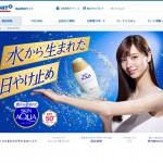 スキンアクア  ロート製薬- 商品情報サイト