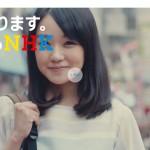 変わります。よるのNHK「見参!春のカイヘン隊!」|NHKオンライン