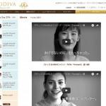 ゴディバ(GODIVA)公式サイト|ホワイトデー2016 ショコラ フリュイテ コレクション 動画(1)