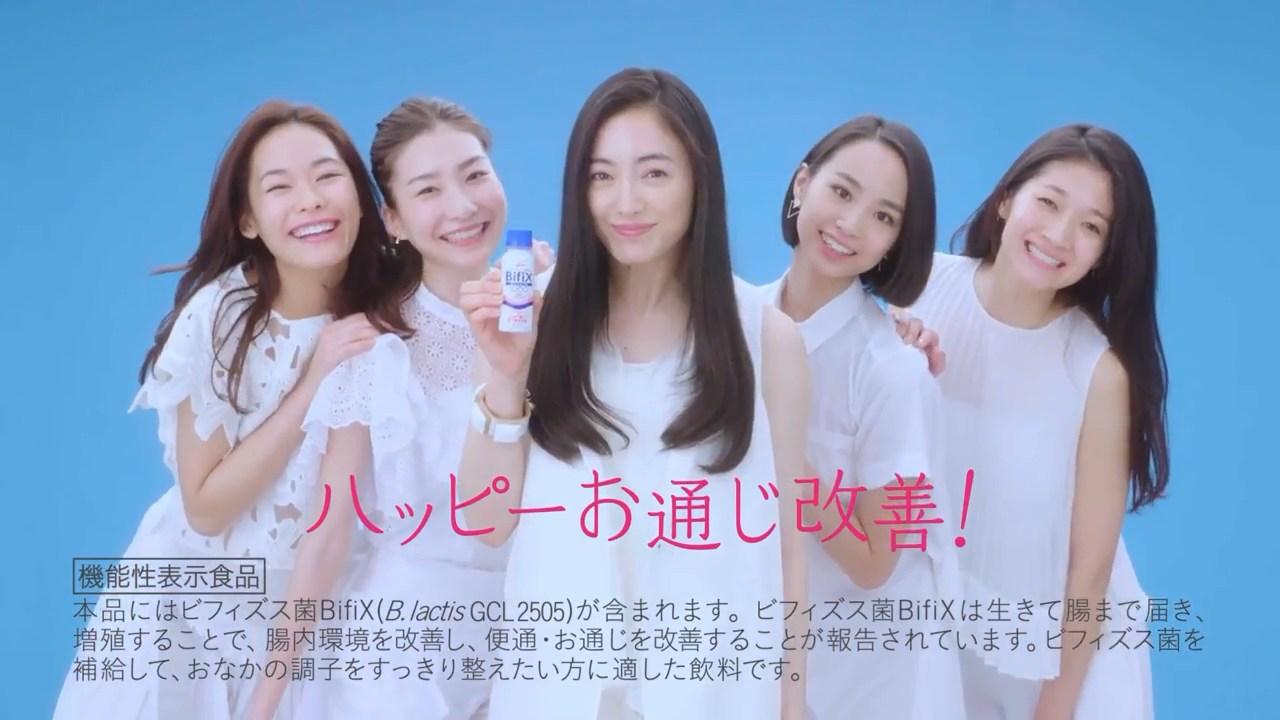 BifiX1000 仲間由紀恵 「軽やかなおなか」篇 30秒 グリコCM