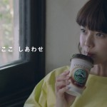 Mt.RAINIER-マウントレーニア- TVCM『ちぐはぐ』篇  多部未華子小出恵介