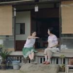 虫コナーズ「はずしてみたら」「ふんばる手」篇 CM情報 KINCHO 大日本除虫菊株式会社