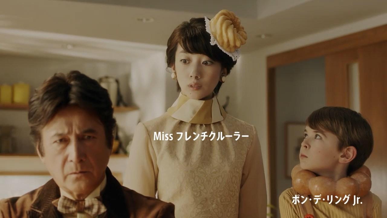 TVCM クロワッサンマフィン「Mr.&Miss Donut デビュー」篇