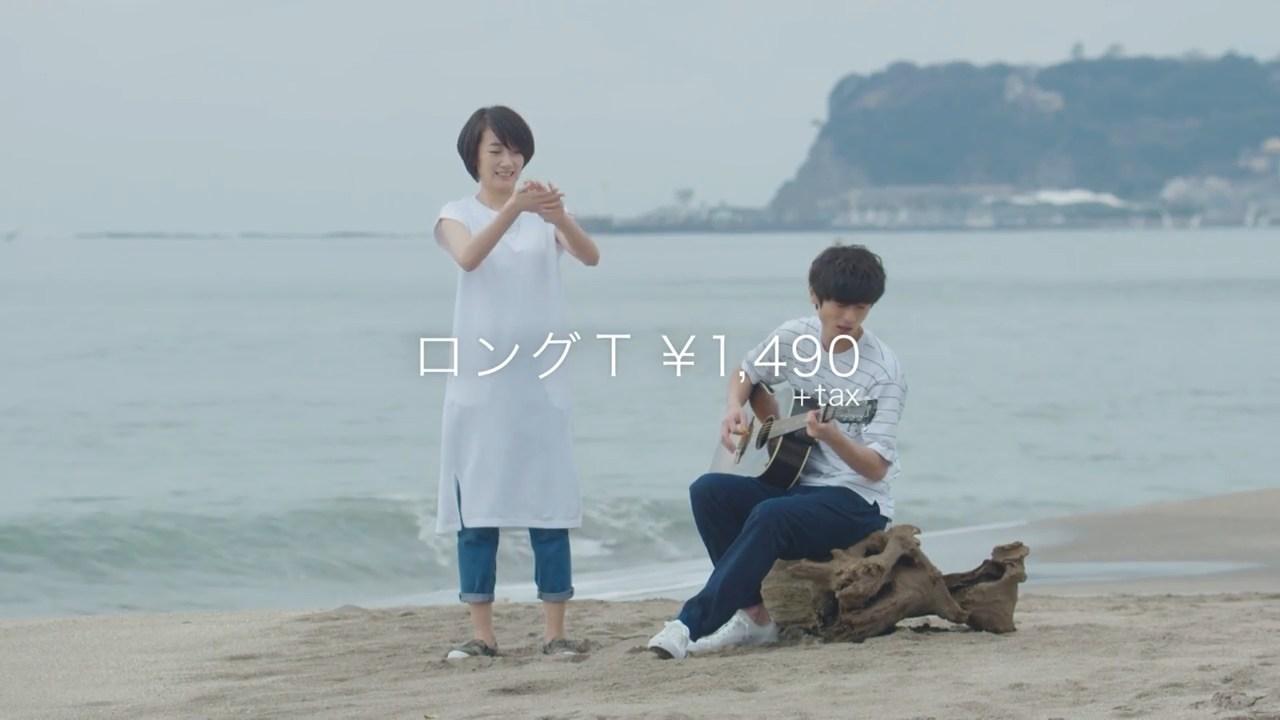 GU  ロングT 「海辺のふたり」篇