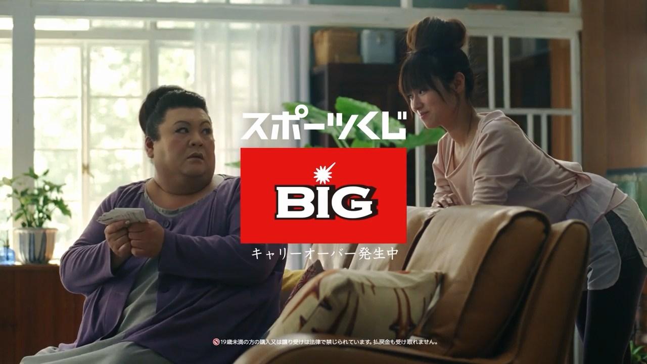 BIG キョウコとお姉ちゃん 誕生日篇30秒