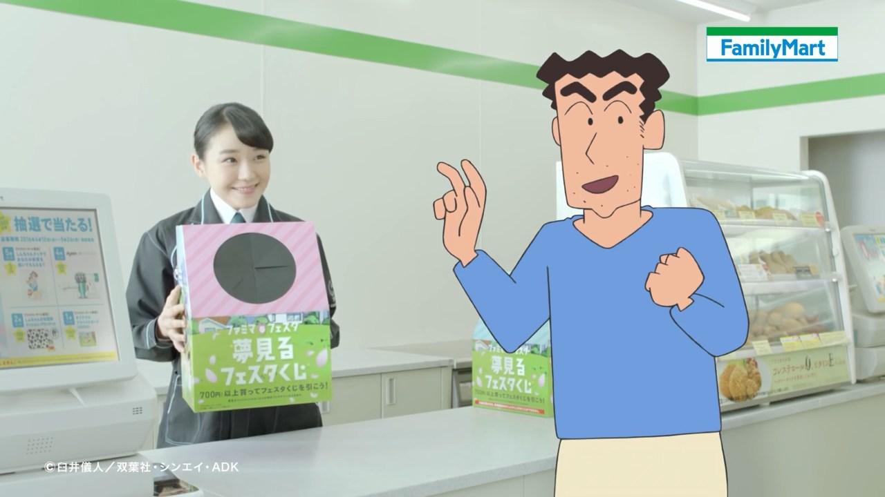 ファミマ春フェスタ「くじ七変化」篇