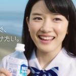 「カルピスウォーター」CM 「登場」編 永野 芽郁 2016年