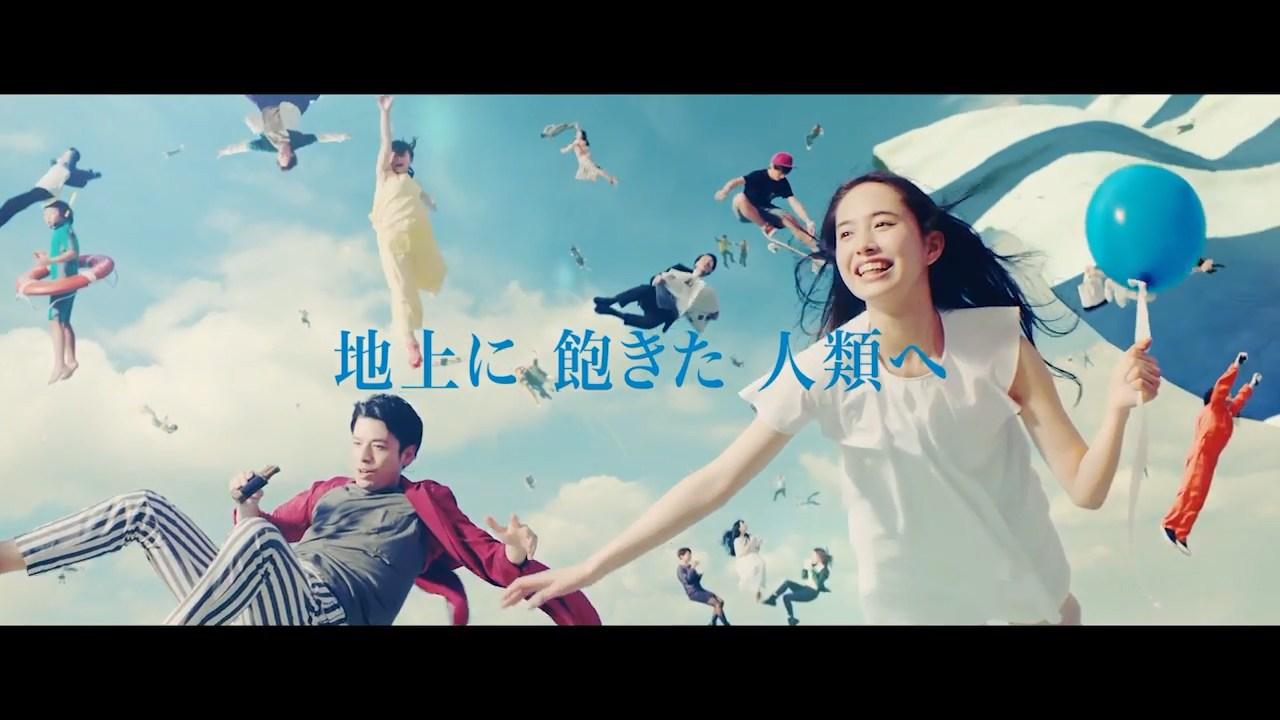 スカイサーカス サンシャイン60展望台 TVCM 「SKY CIRCUS誕生」篇