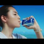 ポカリゼリーCM|「青い夢」篇30秒