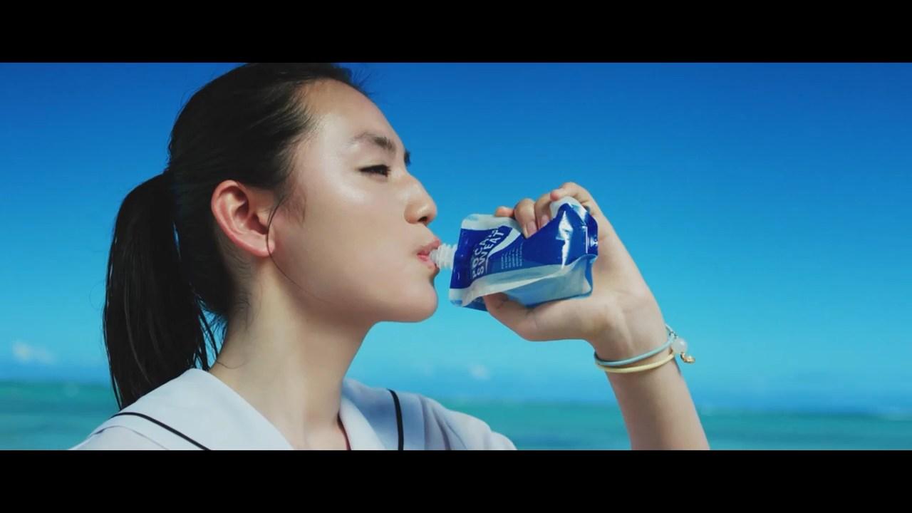 ポカリゼリーCM 「青い夢」篇30秒