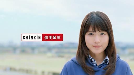 テレビCM しんきんイメージキャラクター 一般社団法人全国信用金庫協会