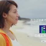 日商エステムグループ 30秒CM「私だけの未来へ」編.mp4_snapshot_00.26_[2016.04.05_06.38.35]