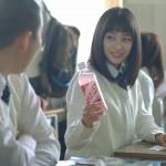 【大塚食品】ビタミン炭酸MATCH「席替え」篇 30秒