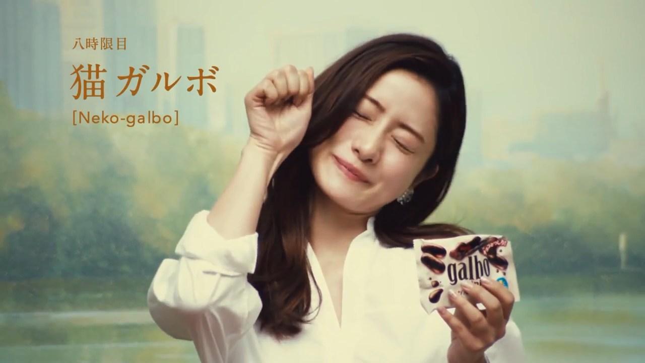 石原さとみ出演 ガルボミニ 「猫ガルボ」篇