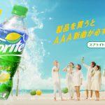 【スプライト】 TVCM「NEWすっきり爽快」篇 15秒 Sprite TVCF