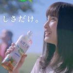 【爽健美茶】土屋太鳳 TVCM「爽健美茶 やさしさ新登場」篇 15秒 Sokenbicha TVCF