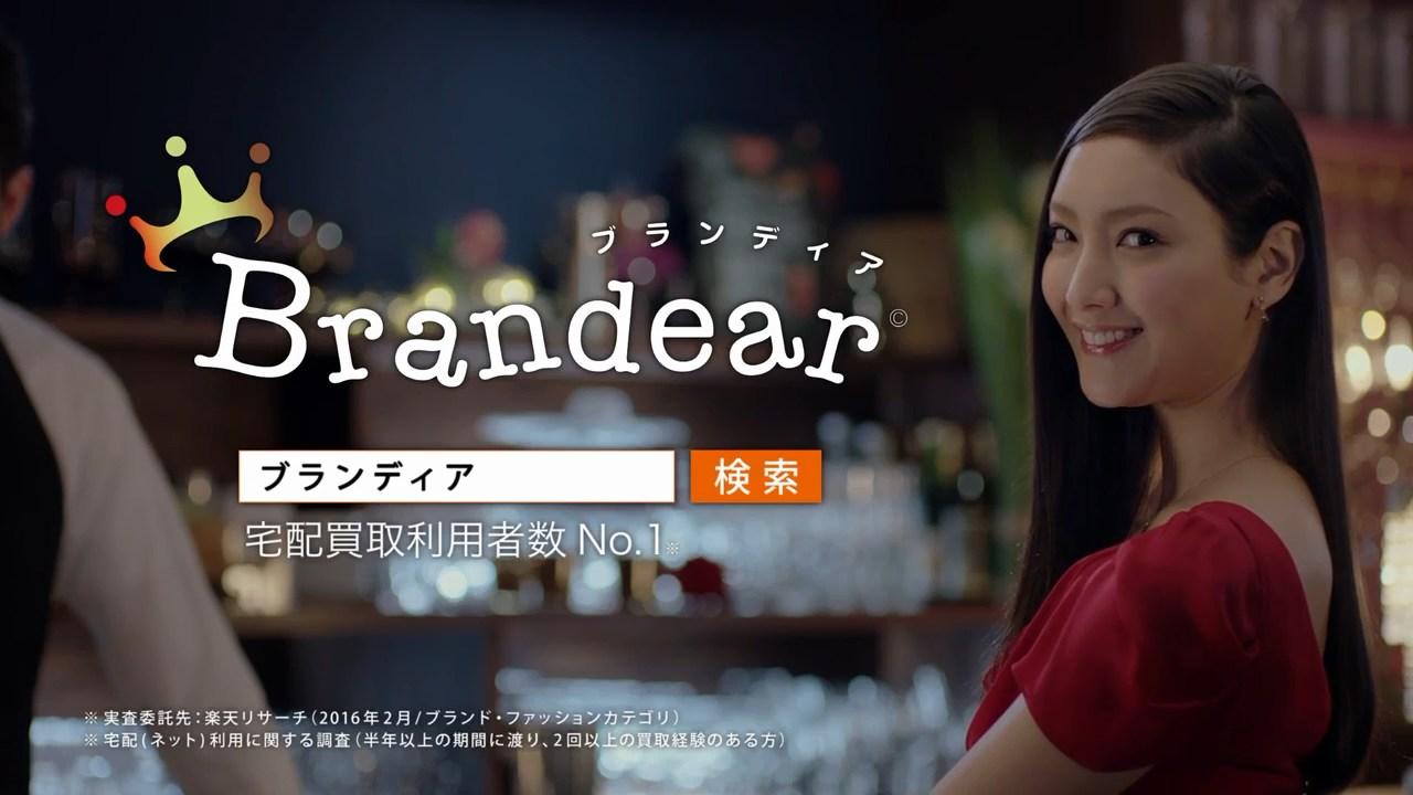 「パパらしさ」篇 2016年「ブランディア」新CM 菜々緒 小倉優子登場!