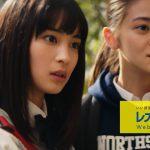 恋するレオパレス 始まり篇 30秒.mp4_snapshot_00.28_[2016.05.06_11.01.52]