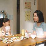 「味の素KKコンソメ」夏がいっぱいスープ野菜篇
