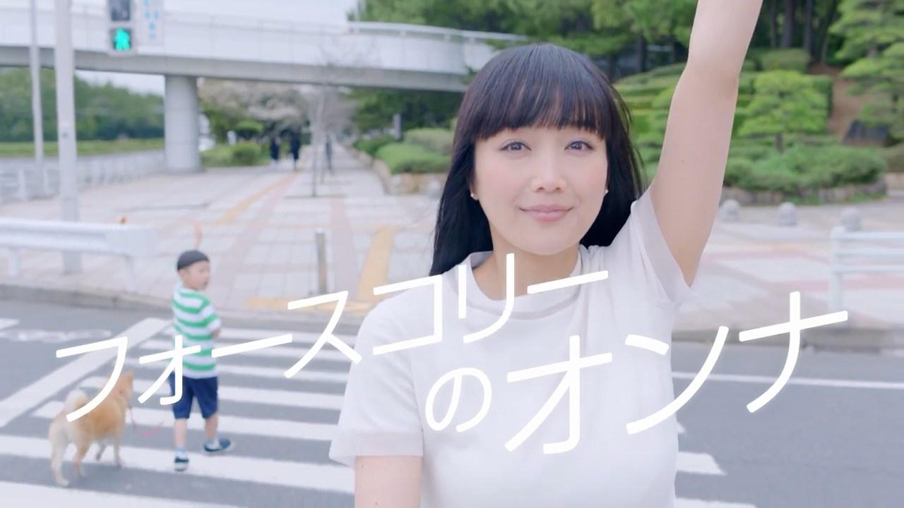 佐藤江梨子の画像 p1_23