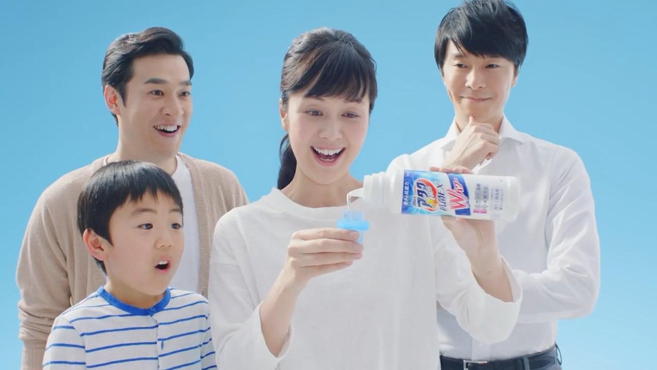 花王 アタックNeo抗菌EXWパワー 「バスで汗臭菌増殖」 CM 長谷川博己