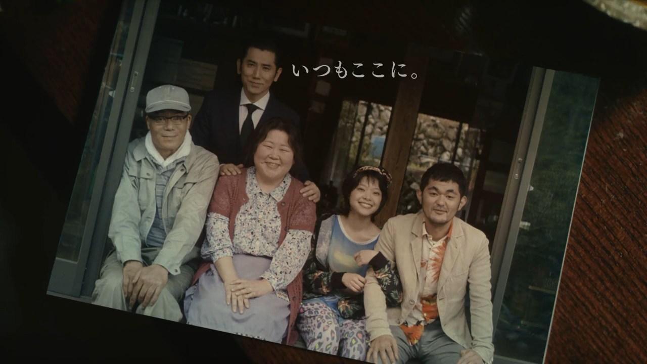 ゆうちょ銀行TVCM「娘の結婚相手」篇