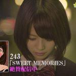 243 「SWEET MEMORIES」スペシャルMV 30秒SPOT (出演:吉崎綾)