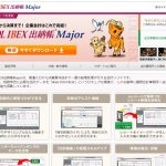 JDL IBEX出納帳Major
