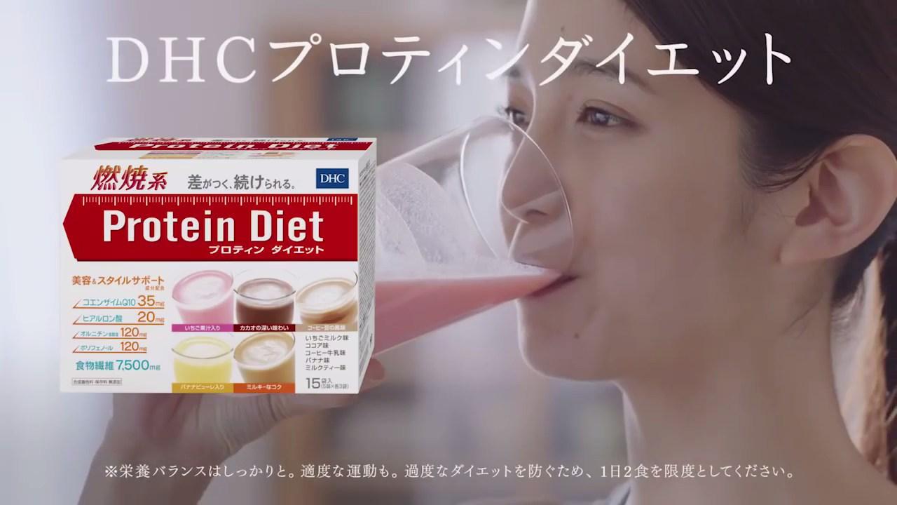 TV-CM「プロティンダイエット」気持ちに打ち勝て篇1