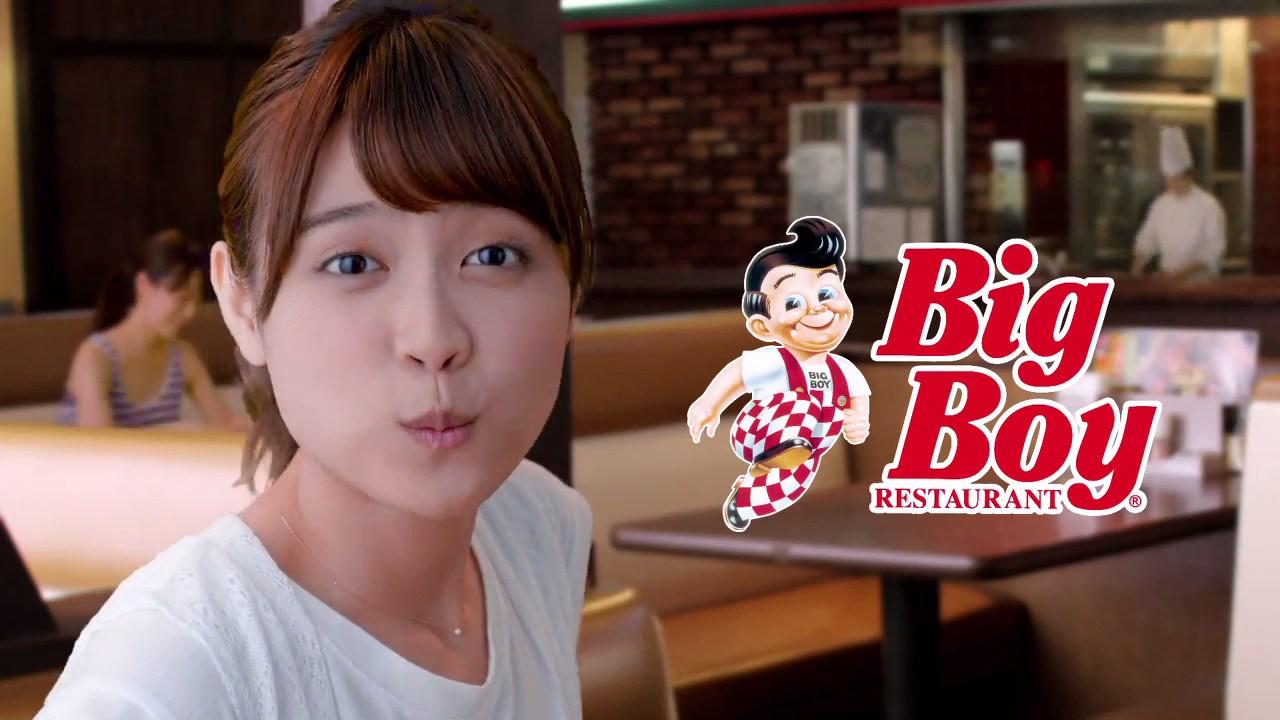 BigBoy サマーステーキフェス2016