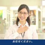 メガネの愛眼 補聴器CM